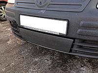 Зимняя накладка мат на решетку бампера Volkswagen caddy (фольксваген кадди) 2004-2010