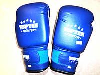 Перчатки боксерские TOPTEN 10 унций