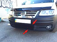 Зимняя накладка глянец на решетку бампера Volkswagen caddy (фольксваген кадди) 2004-2010