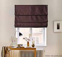 Римские шторы Инхорт ткань-Блэкаут