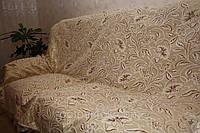 """Дивандеки на большой диван и два кресла """"Орхидея"""" беж"""