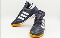 Обувь футбольная сороконожки подростковая кожаная AD OB-3590 (р-р 36-41) COPA (черный-белый)