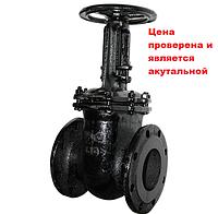 Задвижка чугунная 30ч6бр DN 100 / Черняховский АРЗ