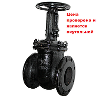 Задвижка чугунная 30ч6бр DN 150 / Украина