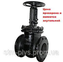 Задвижка чугунная 30ч6бр DN 200 / Украина
