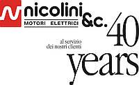 Электро мотор  Nicolini & C 4 кВт