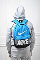 Модный городской рюкзак найк (Nike) голубой реплика
