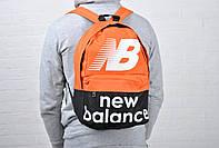 Рюкзак нью бэланс унисекс (New balance) реплика