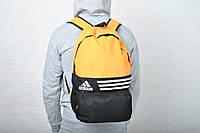 Повседневный рюкзак адидас (Adidas) желтый реплика