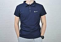Мужская спортивная футболка поло найк (Nike), синяя реплика