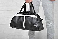 Спортивная сумка пума (Puma), двухцветная реплика