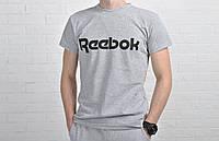 Мужская футболка рибок (Reebok classic), серая реплика
