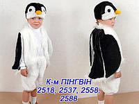 "Новогодний костюм ""Пингвин"" на рост от 116 до 134 см, 315 грн"