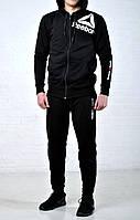 Мужской спортивный костюм рибок (Reebok), черный