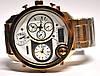 Часы Skmei DG1170