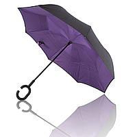Зонт обратного сложения Vip-brella фиолетовый