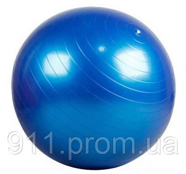 Фитбол 65 см гладкий 25415-6