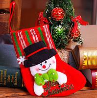 Рождественский носок со снеговиком для подарков
