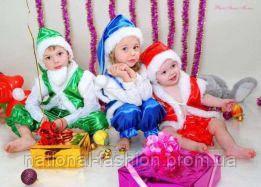 Детский карнавальный костюм «Гномик» (3-6 лет)