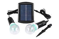 Система автономного освещения на солнечной батарее 2х20 LED