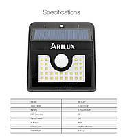 Светодиодный светильник ARILUX 30 Led AL-SL04 3 режима работы на солнечной батарее с датчиком движения
