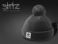 Серая зимняя шапка c помпоном/бубоном адидас (Adidas Originals) реплика