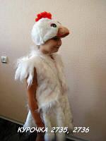 """Новогодний костюм """"Курочки"""" на рост от 98 до 116 см, 315 грн"""