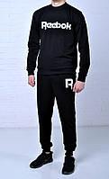 Спортивный костюм Reebok (рибок), мужской реплика