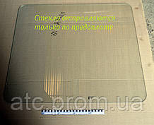 Стекло Т-16 переднее (942х807) СШ20.51.123-1А