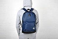 Спортивный рюкзак рибок (Reebok), кождно реплика