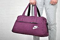 Модная спортивная сумка найк (Nike) фиолетовая реплика