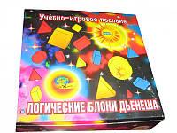 Учебно-игровое пособие логические блоки Дьенеша
