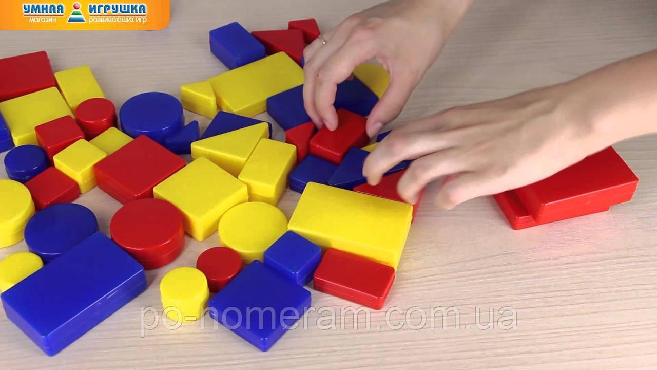 учебно-игровое пособие логические блоки дьенеша инструкция