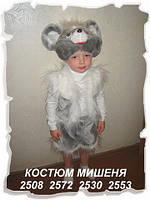 Новогодний костюм мышки на рост от 98 до 116 см, 315 грн