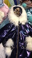 Куртка зимняя с мехом детская для девочки фиолетовая на возраст от 3х до 8 лет Knad-750o