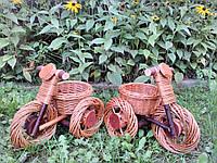 """Плетеные """"Велосипеды"""" малый"""