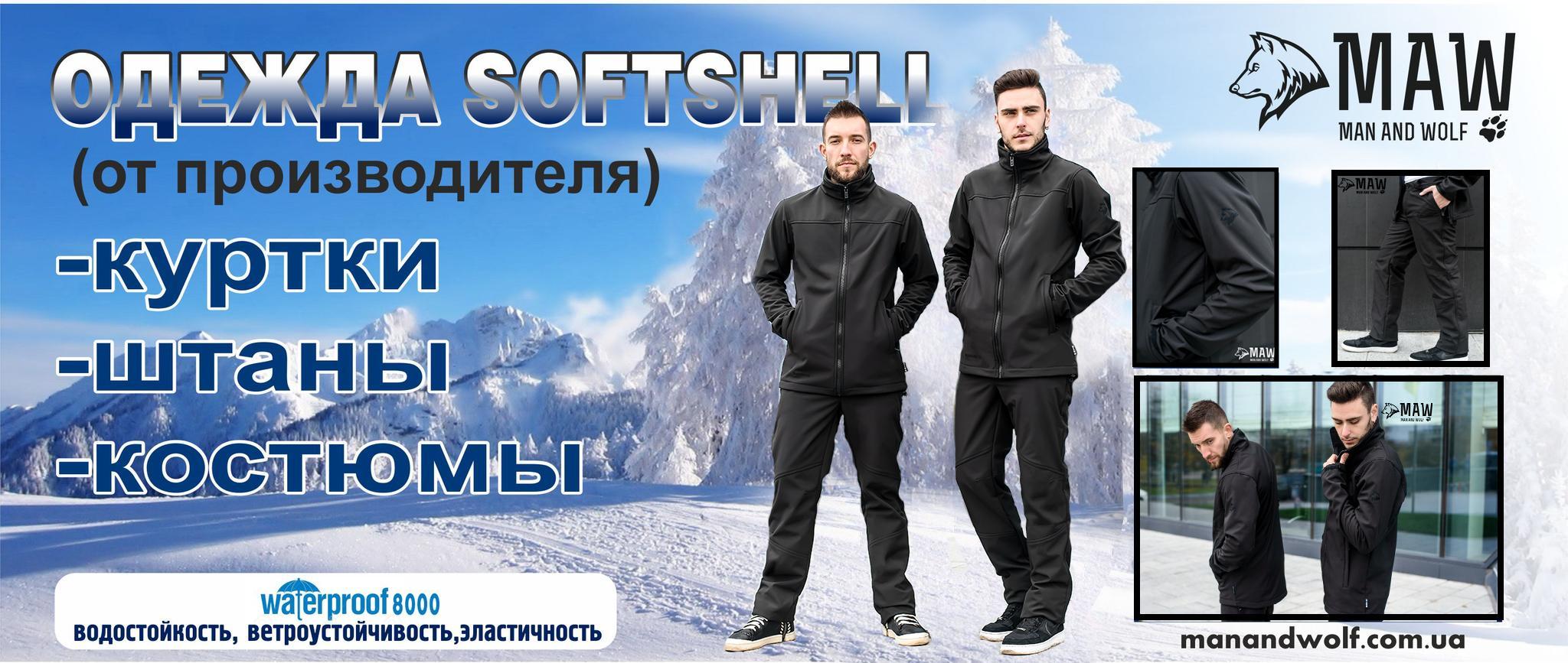 b88f826540ce Мужские махровые халаты производителя оптом и в розницу, лучшая цена ...
