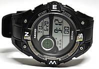 Часы Skmei 1279