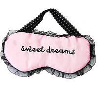 """Маска для сна """"Сладких снов"""" (розовая)"""