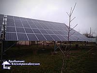 Сонячна електростанція 30 кВт с. Гірничне ( Кіровоградська обл. )