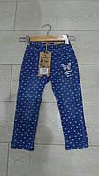 Детские джинсовые лосины ,GRACE оптом
