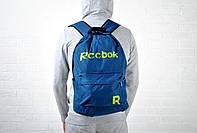Синий Городской спортивный рюкзак рибок (Reebok) реплика