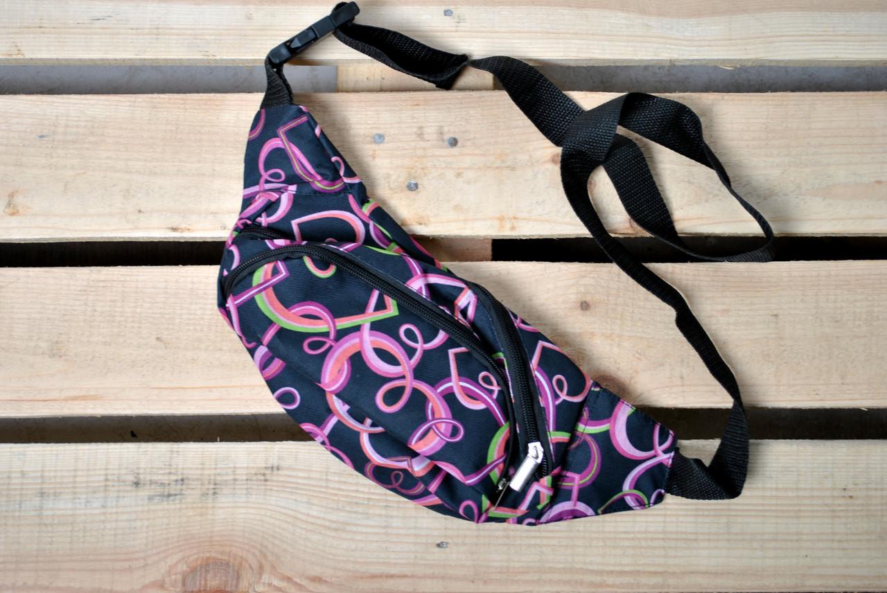 abbe7db05ca7 Женская поясная сумка/бананка розовая купить в интернет-магазине ...