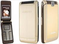 Samsung S3600 Gold