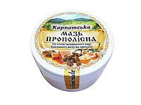 """Мазь """"Прополисная"""" (на основе натурального меда)"""