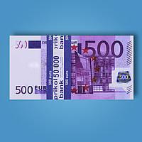 Сувенирные деньги (500 евро) для выкупа невесты на свадьбе