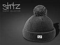 Мужская/женская теплая шапка c помпоном/бубоном C.P. Company реплика, фото 1