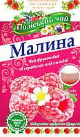 "Чай ""Малина"" ТМ ""Полесский чай"""