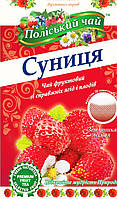 """Чай """"Земляника"""" ТМ """"Полесский чай"""""""