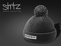 Теплая серая шапка с помпоном/бубоном напапири Napapijri реплика, фото 1